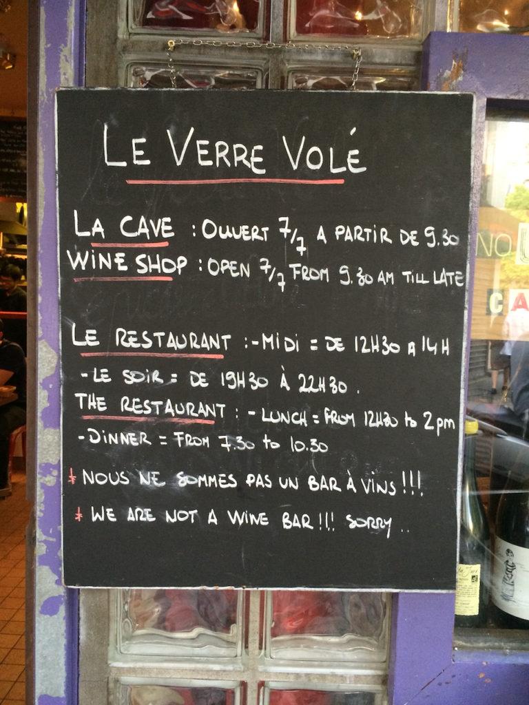 Le Verre Volé, Paris, 2014